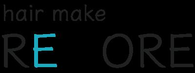 REMORE【リモア】岡山市北区高松の美容院【個室プライベートサロン】